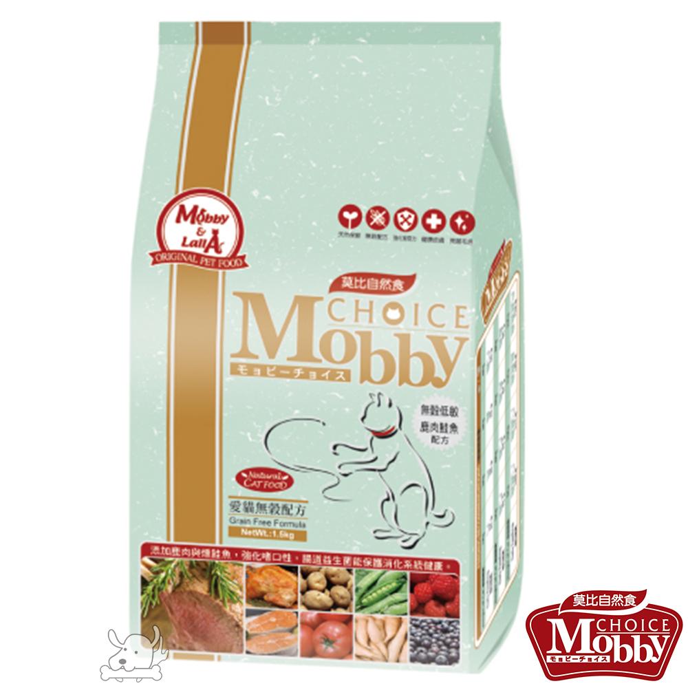 Mobby 莫比 鹿肉+鮭魚 愛貓無穀配方飼料 3公斤 X 1包
