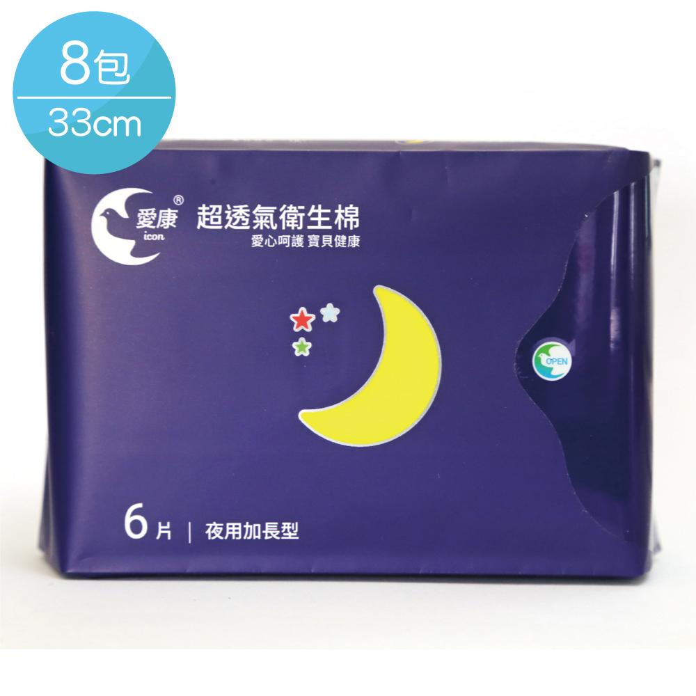 愛康 超透氣衛生棉33cm夜用加長型6片x8包組