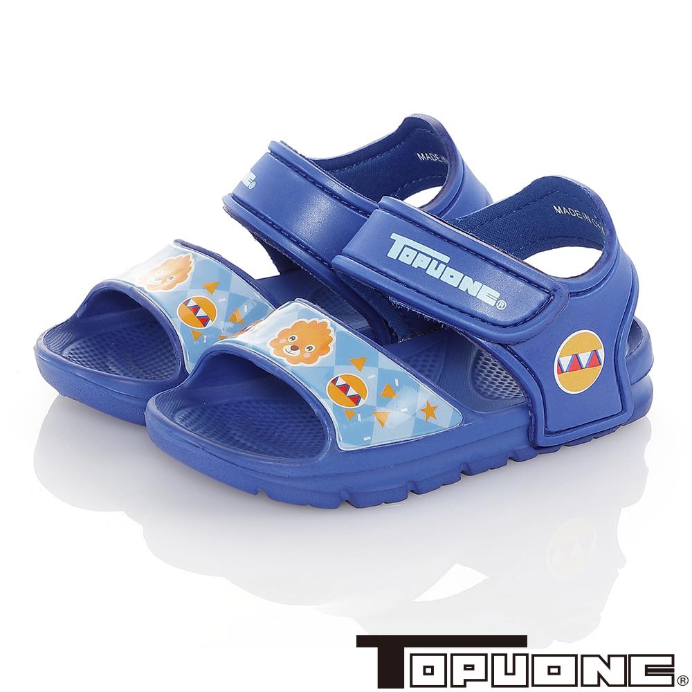 TOPUONE童鞋 極輕量軟Q彈性運動休閒涼鞋-藍