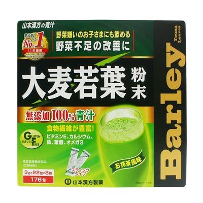 日本山本漢方 大麥若葉粉末(3g*176包/盒)