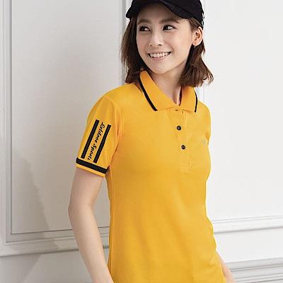 LEIDOOE馬卡龍素面休閒女短polol衫16828
