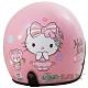 熊Kitty半罩式機車安全帽-粉紅色+抗uv短鏡片+6入安全帽內襯套-快 product thumbnail 1