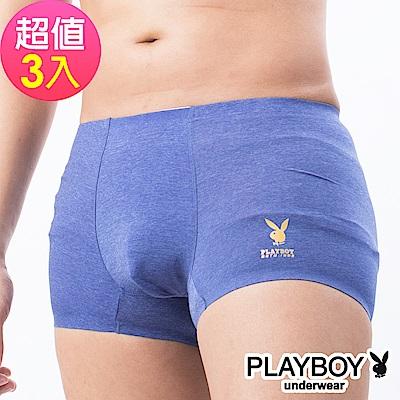 PLAYBOY 兔頭LOGO素面裸感無痕合身四角褲平口褲(3件組)