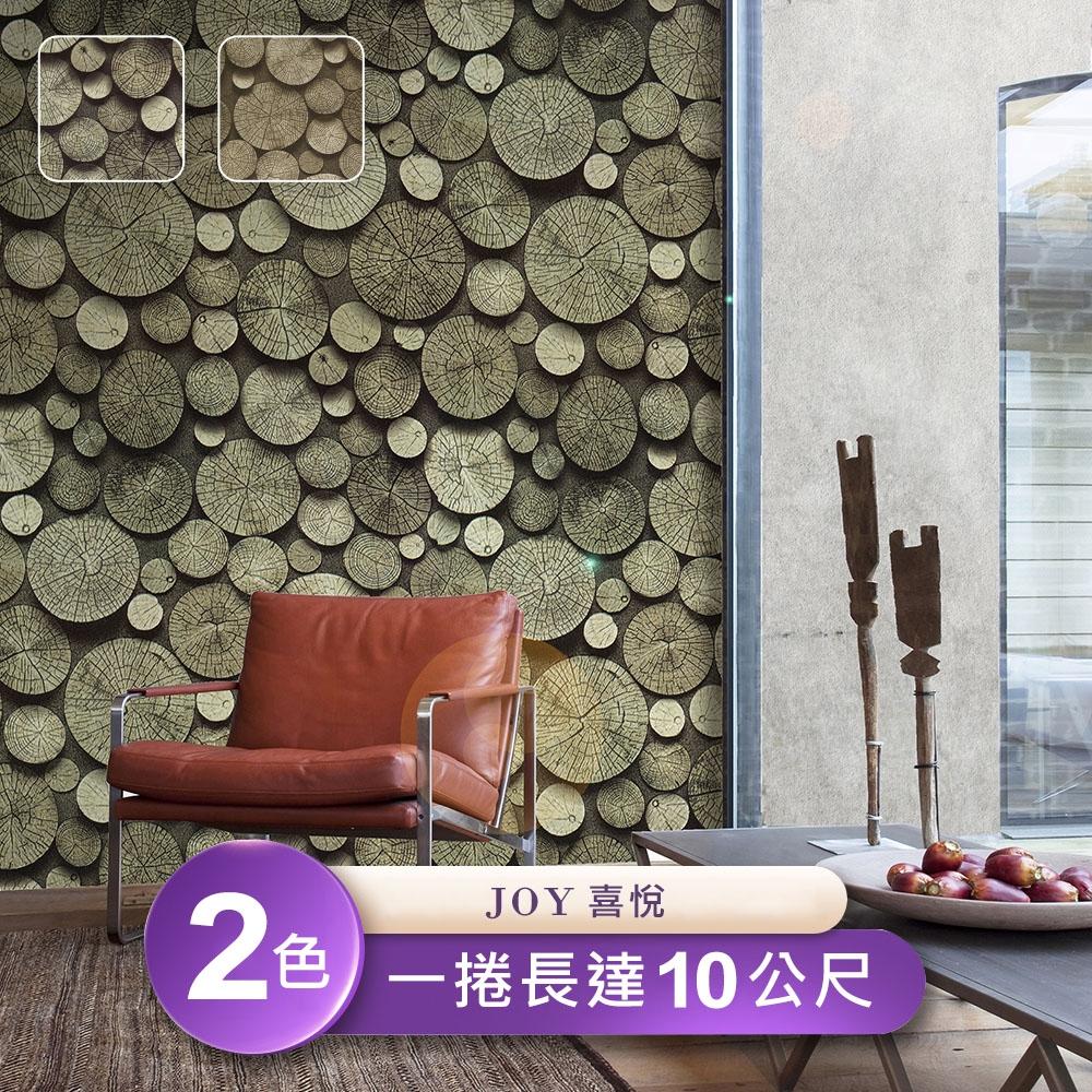 【JOY喜悅】台製環保無毒防燃耐熱53X1000cm自然系年輪木色壁紙/壁貼1捲