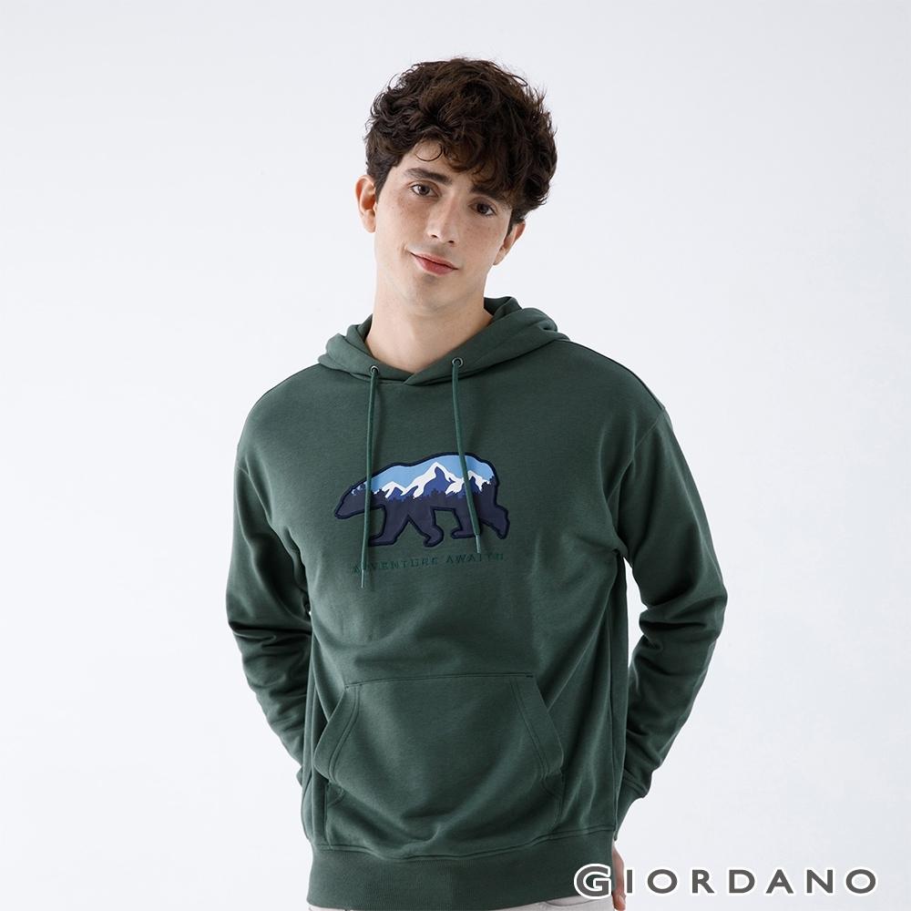 GIORDANO 男裝ADVENTURE連帽T恤 - 42 墨綠