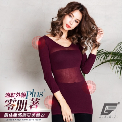 GIAT升級版!零肌著遠紅外線隱形美體發熱衣(豔秘紅)