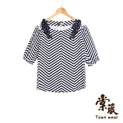 【TOWNWEAR棠葳】條紋刺繡露肩上衣
