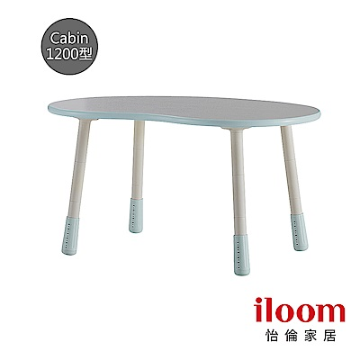 【iloom怡倫】 Cabin 兒童1200型三段式調整豌豆桌(粉水藍)