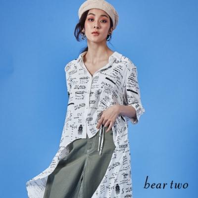 beartwo-文字塗鴉前短後長造型上衣-白