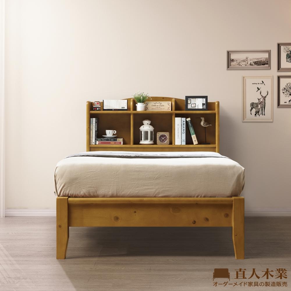 日本直人木業 -SOLID全實木收納3.5尺單人床組