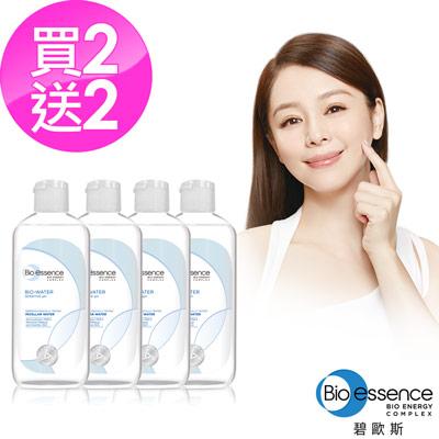 Bio-essence碧歐斯 BIO水感舒緩無油卸妝水100ml(買2送2)