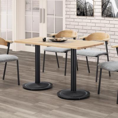 Boden-湯普森4尺工業風實木餐桌