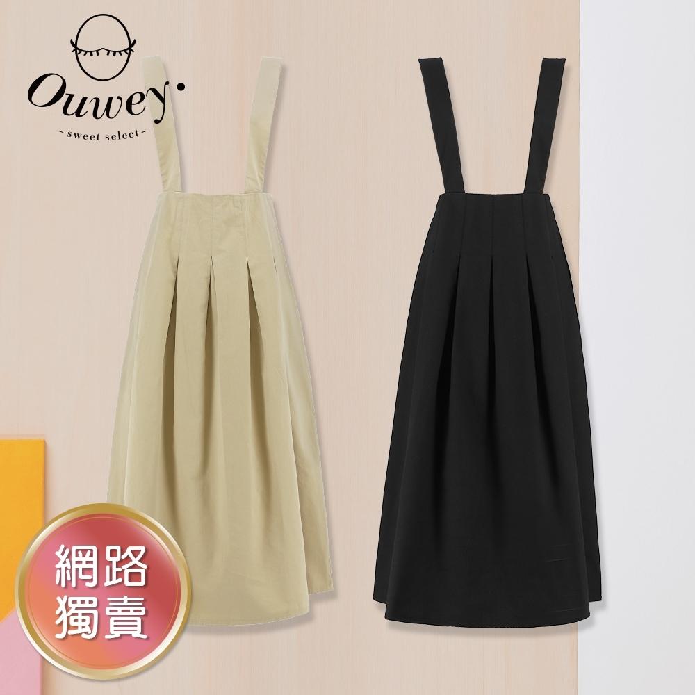 OUWEY歐薇 舒適挺版合摺打摺拉鍊吊帶裙(黑/杏)3212462227