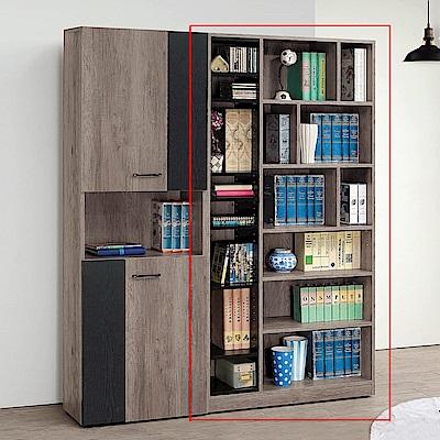 H&D 古橡色3尺開放式書櫥