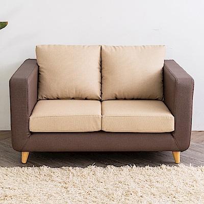 時尚屋  艾里斯雙人座雙色透氣貓抓皮沙發