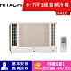 HITACHI日立 6-7坪 1級變頻冷暖雙吹窗型冷氣 RA-40NV product thumbnail 1