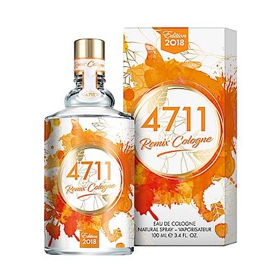 4711 科隆之水 經典橙香古龍水100ml(贈4711同品牌隨機身體乳200ML)
