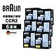 德國百靈BRAUN-匣式清潔液(2入裝)CCR2(12入/6盒組) product thumbnail 1