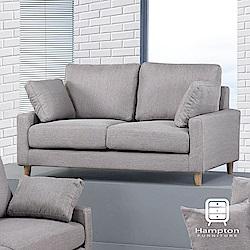 漢妮Hampton艾凡系列布面雙人沙發