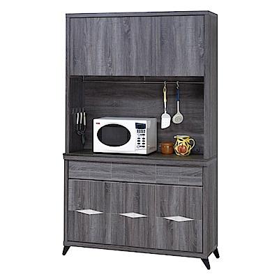 綠活居 奧達4尺黑岩石面餐櫃/收納櫃組合(上+下座)-121x41x202cm-免組
