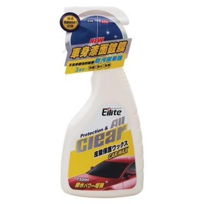 Eilite-車身漆面鍍膜750ml