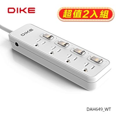 (2入超值組)DIKE安全加強型四切四座電源延長線-2.7M/9尺DAH649WT