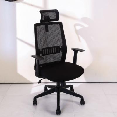 BuyJM艾爾泡棉座附頭枕辦公椅/電腦椅