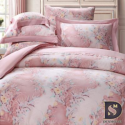 DESMOND 特大60支天絲八件式床罩組 妍影 100%TENCEL