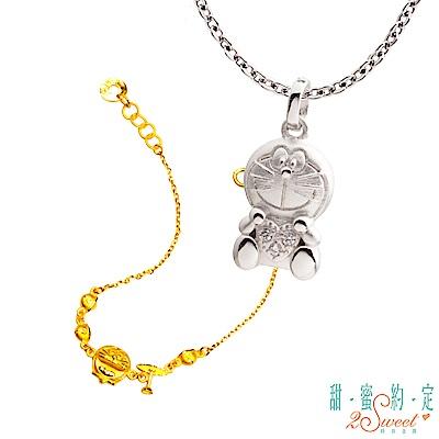 甜蜜約定 Doraemon 唯一哆啦A夢純銀墜子+竹蜻蜓黃金手鍊