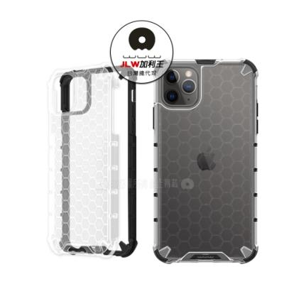 加利王WUW iPhone 11 Pro 5.8 吋 蜂巢紋磨砂抗震保護殼 手機殼