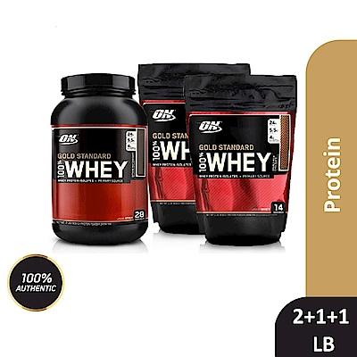 [美國 ON] 金牌 WHEY 乳清蛋白(1磅2袋+2磅)
