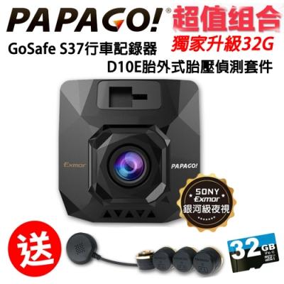 PAPAGO! GoSafe S37 SONY 行車記錄器 + D10E 胎壓偵測支援套件