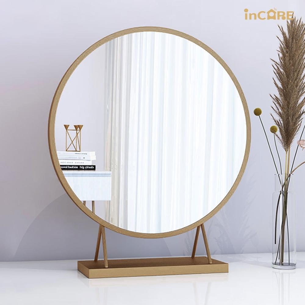 【Incare】網美圓形簡約梳妝鏡(40*10*44cm/1.8kg)