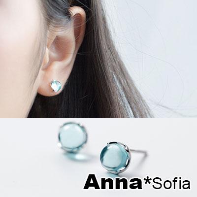 【3件5折】AnnaSofia 晶瑩藍光圓透 925銀針耳針耳環(銀系)