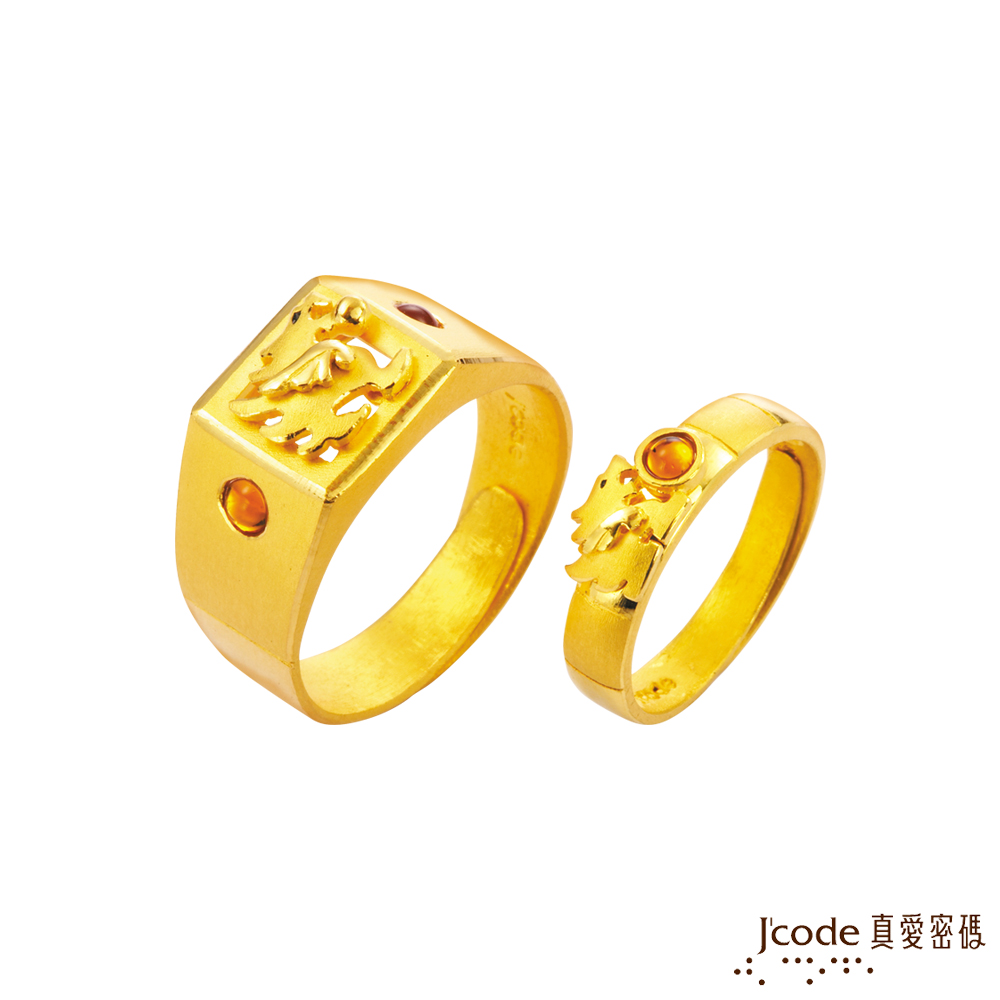 J'code真愛密碼金飾 五行貔貅黃金成對戒指