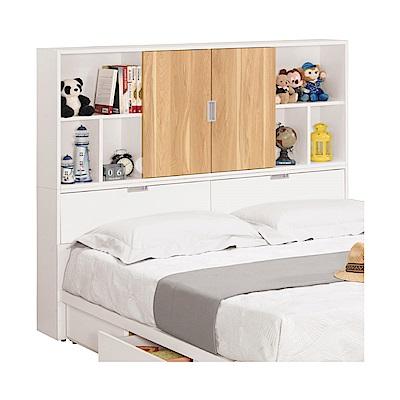 文創集 迪亞時尚5尺雙人床頭箱(不含床底)-152x24x139cm免組