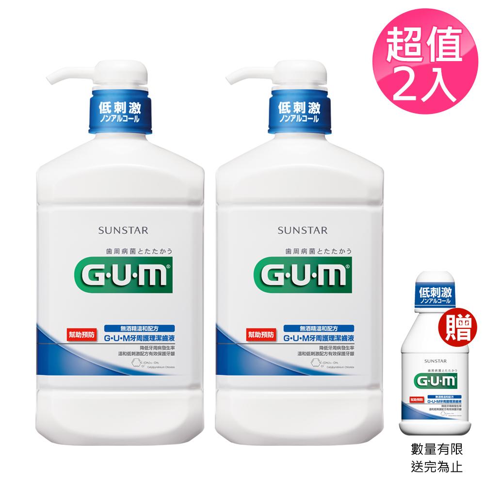 [買就送80ml漱口水]GUM 牙周護理潔齒液 960mlx2入