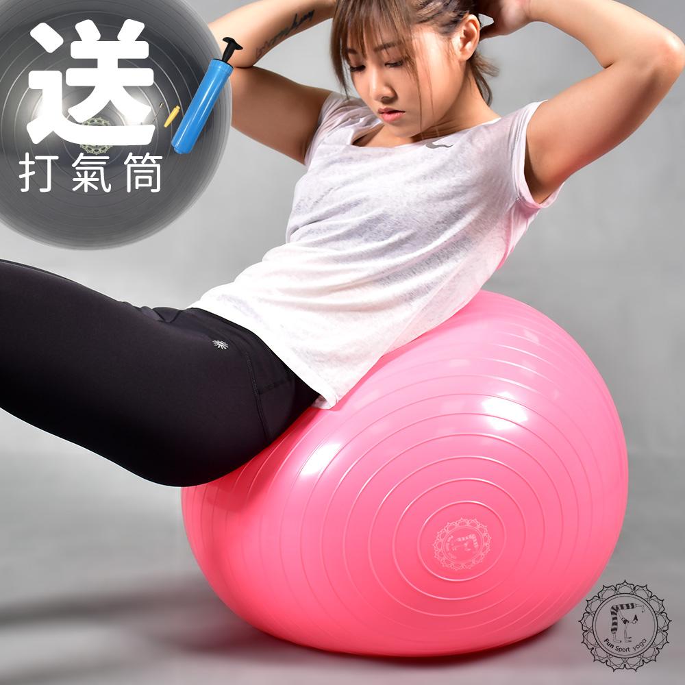 Funsport 歐力斯體適能健身球(55cm)送打氣筒(抗力球/瑜珈球/運動球)