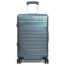 aaronation - 20吋RD髮絲紋系列行李箱-URA-WJ18A01-20