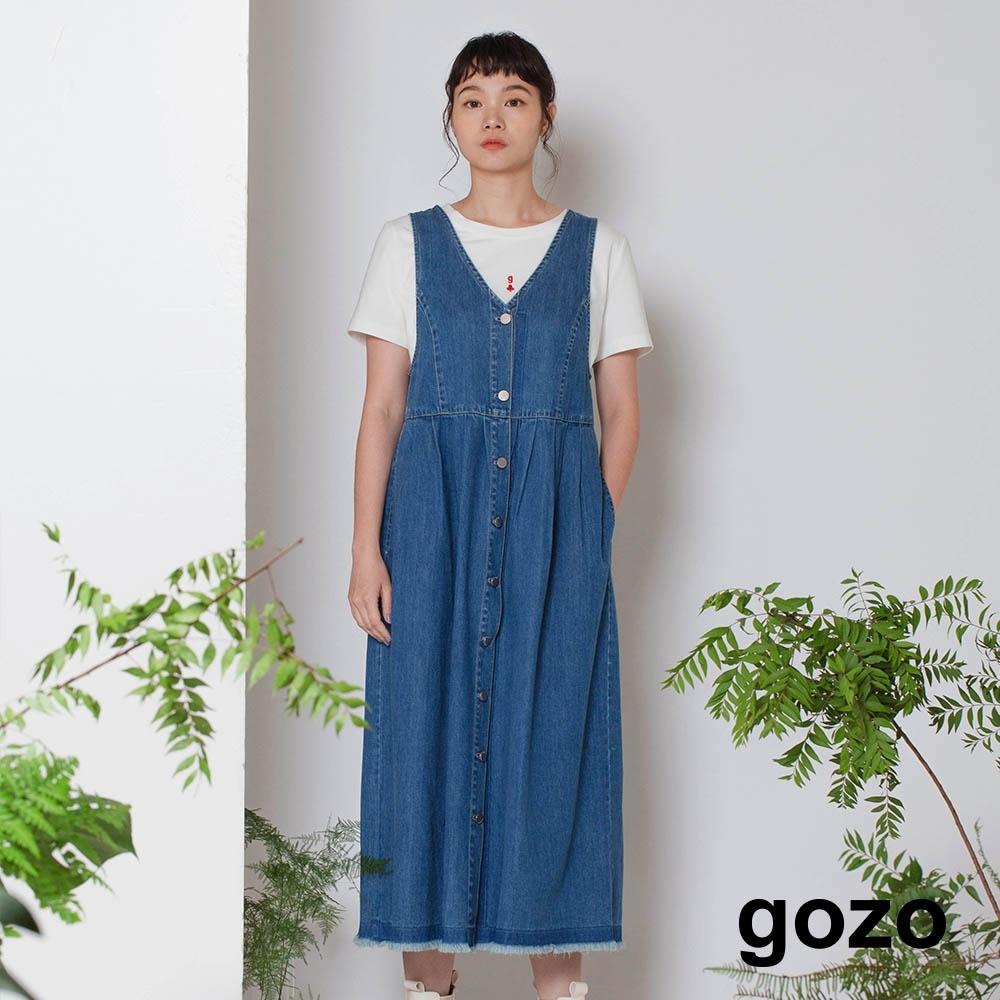 gozo-下擺鬚邊牛仔背心裙(藍色)