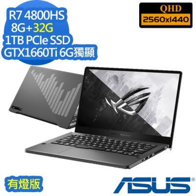 ASUS GA401IU 14吋電競筆電 R7 4800HS/GTX1660Ti 6G獨顯/8G+32G/1TB PCIe SSD/Win10/ROG Zephyrus/QHD螢幕/特仕版