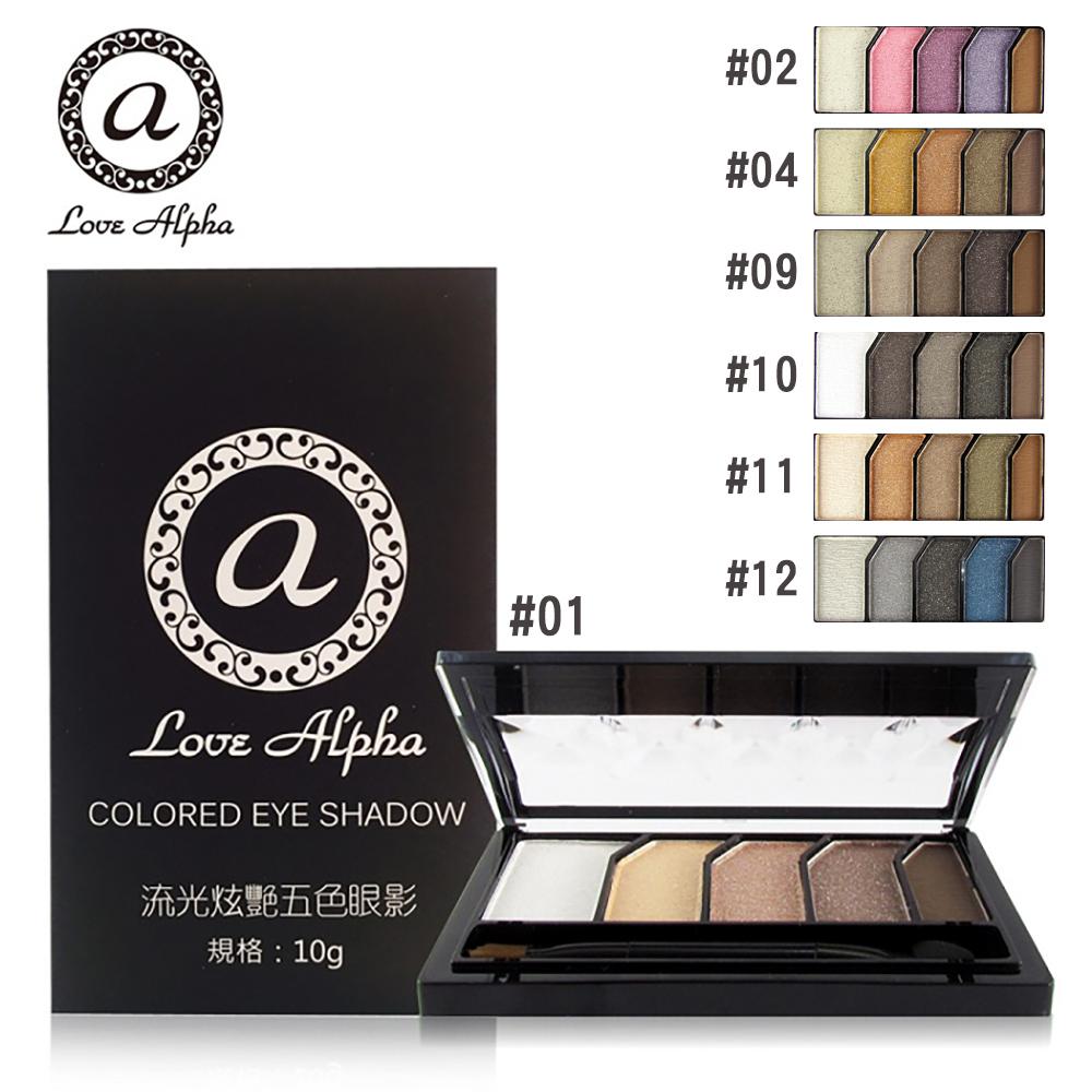 Love Alpha 流光炫艷五色眼影-2盒(款式任選)