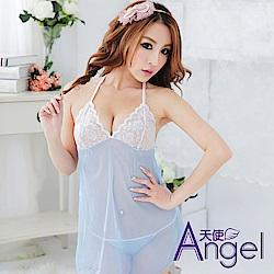 Angel 露乳誘惑睡衣網紗吊帶裙 BP018 藍