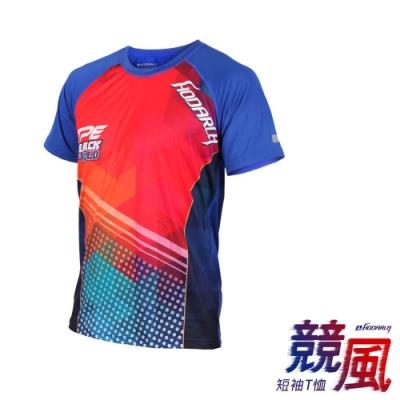 HODARLA 男 競風超輕量短袖T恤 橘藍