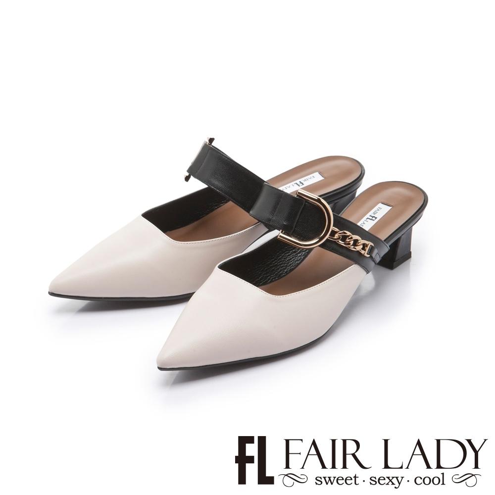 FAIR LADY 優雅小姐尖頭金屬鍊一字寬帶穆勒低跟鞋 卡其