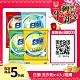 白蘭 洗衣粉4.25kg/4.5kg x 4入 (多款任選) product thumbnail 1