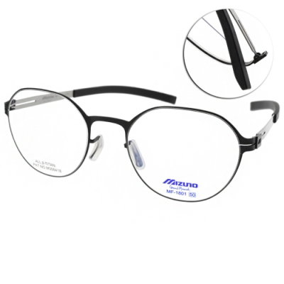 MIZUNO美津濃眼鏡  輕巧β鈦系列/霧黑-槍#MF1801 C70