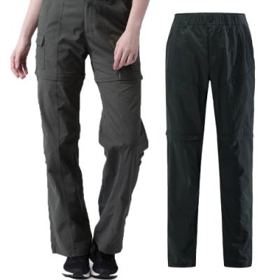 [時時樂限定]TNF 抗UV快乾兩截褲 2色選