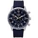 SEIKO 時尚三眼計時橡膠與帆布帶材質錶帶手錶(SSB367P1)-黑色面/44mm product thumbnail 1