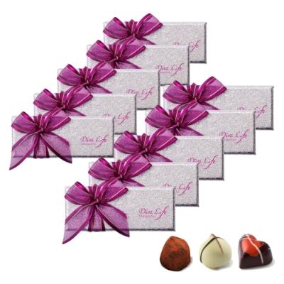 Diva Life 比利時巧克力3入 (經典禮盒)十盒組